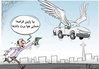 وقتی خودرو همچنان در افزایش نرخ رشد اقتصادی پیشتاز است