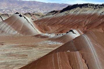 کوههای رنگی در  استان زنجان /گزارش تصویری