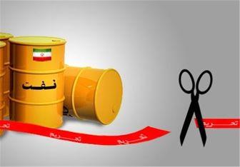 چگونه عرضه نفت در بورس، تحریمهای نفتی را درهممیشکند؟
