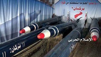 افزایش توان تسلیحاتی یمن و ضعف عربستان در برابر حملات موشکی