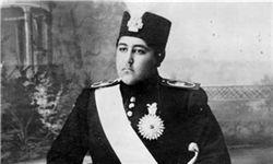 پایان تلخ آخرین پادشاه قاجار