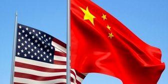 اعتراض چین به محدودیت صدور روادید آمریکا