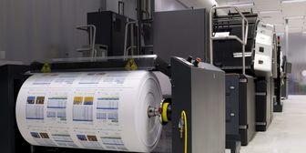 انتقاد از رویکرد دولت در خصوص صنعت چاپ