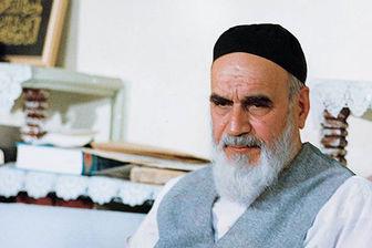 امام خمینی (ره) به هدفش ایمان داشت