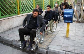 جمعی از معلولان مقابل مجلس تجمع کردند