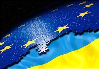 افزایش کمک مالی اروپا به اوکراین