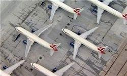 فرود اضطراری هواپیمای آمریکایی در فرودگاه امام + تکمیلی