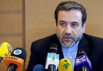 درخواست عراقچی از وزیرخارجه قزاقستان
