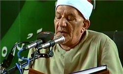 قاری برجسته مصری درگذشت + عکس