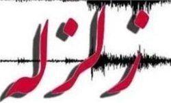 زلزله 5.1 ریشتری عربستان را لرزاند