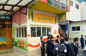 لزوم سرو میان وعده غذایی سالم و مقوی در مدارس