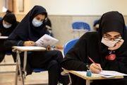 انتخاب رشته ۴۲ هزار داوطلب دکتری