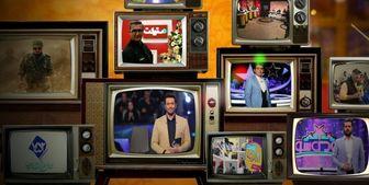 الان وقت طنازی تلویزیون است