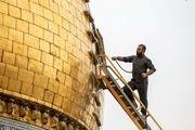 تصاویری زیبا از شست و شوی گنبد حرم حضرت عباس(ع)
