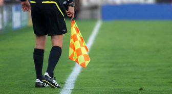 داوران هفته دهم لیگ برتر مشخص شدند