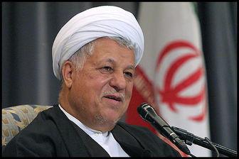 اولین بیانیه انتخاباتی هاشمی رفسنجانی