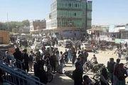 تظاهرات در افغانستان برای توزیع ناعادلانه غذا