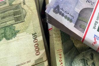 جزئیات نحوه بخشش سود و جریمه طلبکاران بانکی
