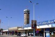 موافقت انصارلله بر نظارت بر فرودگاه صنعا