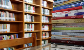 جامعترین و تخصصیترین کتابخانه حوزه جنسیت و خانواده