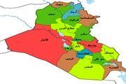 احتمال مخالفت پارلمان عراق با تشکیل دولت نجات ملی