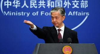 چین: تلاشها برای احیای برجام بیشتر شود