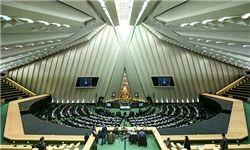 ربیعی و هاشمی در صحن مجلس