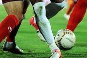 قهرمانی مراکش در جام ملتهای آفریقا