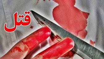 قتل مستأجر توسط کفاش در کرج
