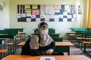 آخرین وضعیت بازگشایی مدارس در سال تحصیلی 1400-1401