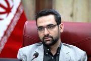 واکنش آذری جهرمی به دلسوزی ترامپ برای مردم ایران