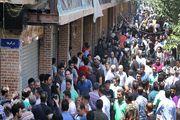 از «نمود» واقعه بازار تهران تا «بود» واقعه