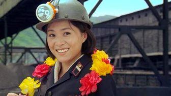 ساخت اولین فیلم کمدی رمانتیک کره شمالی