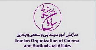 واکنش وزارت ارشاد به خبر انتصاب سرپرست رئیس سازمان سینمایی