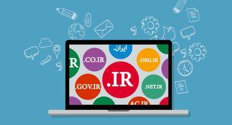 ثبت دامنه و نکات مهم هنگام خرید دامین آی آر و دات کام