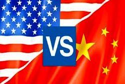چین نرخ تعرفه واردات ۱۵۸۵ کالا را کاهش داد