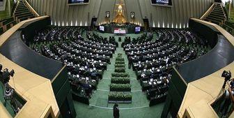 25 نمایندهای که با تاخیر به مجلس رسیدند