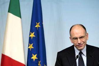 نخست وزیر ایتالیا به تهران سفر می کند