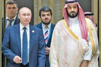 عربستان می خواهد به روسیه رشوه دهد تا مسکو ایران را بفروشد!