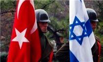 چه کسی از رابطه ترکیه واسراییل سود میبرد