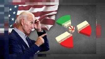 سیاست دوگانه بایدن در قبال ایران