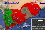حملات سنگین مزدوران سعودی علیه نیروهای یمنی در جنوب غرب استان نجران