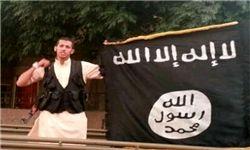 کشته شدن پسر شیخ سلفی بحرین در سوریه