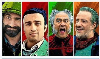 عکسی دیده نشده از مشهورترین بازیگرای ایرانی