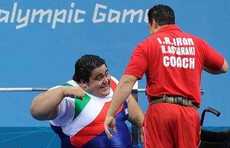 قهرمانسوزی به سبک ایرانی و الاصل!