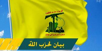 واکنش حزب الله لبنان به درگذشت حجت الاسلام محتشمی پور
