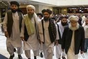 چین به دنبال صلح پایدار در افغانستان