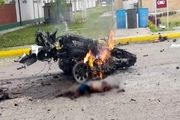 حمله خودروی بمبگذاری شده به دانشکده انتظامی کلمبیا