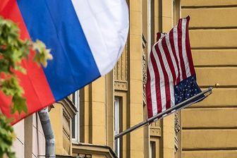 آمریکا یک زن روس را به اتهام جاسوسی به ۱۸ ماه زندان محکوم کرد