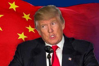 شوک جدید ترامپ به چینی ها!